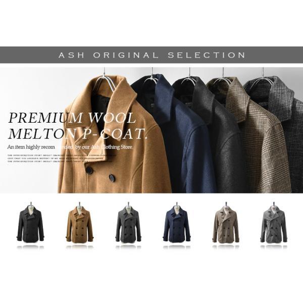 ピーコート Pコート メンズ コート ジャケット ウール ウールコート スリム ショート丈 秋冬|ash-store|02