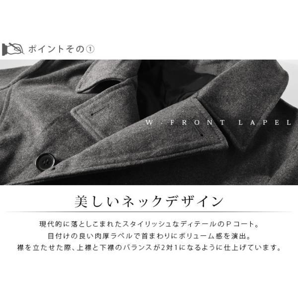ピーコート Pコート メンズ コート ジャケット ウール ウールコート スリム ショート丈 秋冬|ash-store|04