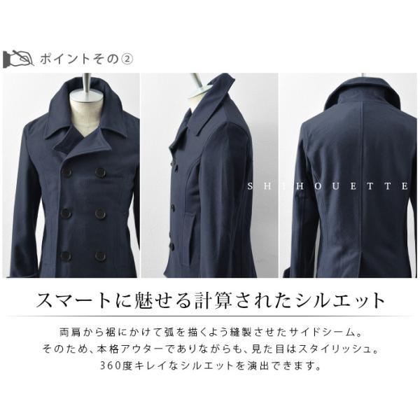 ピーコート Pコート メンズ コート ジャケット ウール ウールコート スリム ショート丈 秋冬|ash-store|05