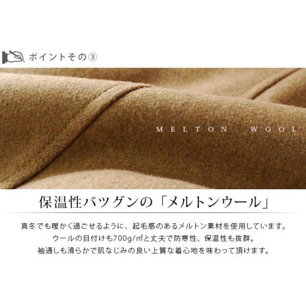 ピーコート Pコート メンズ コート ジャケット ウール ウールコート スリム ショート丈 秋冬|ash-store|06