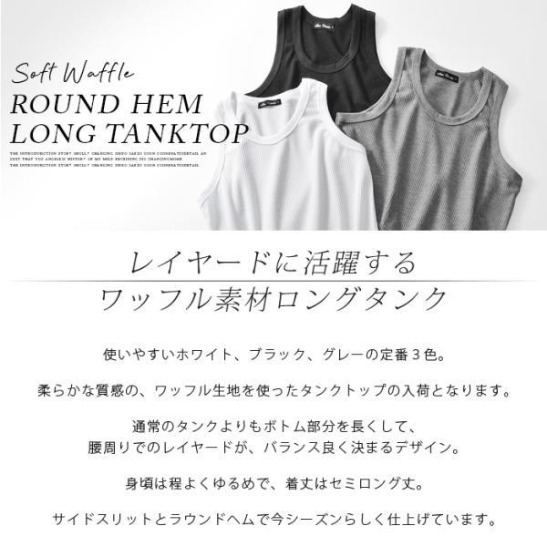 カットソー メンズ 長袖 トップス Tシャツ クルーネック ロング丈 メンズファッション カジュアル サロン|ash-store|02