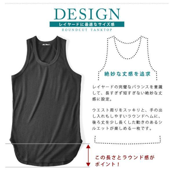 カットソー メンズ 長袖 トップス Tシャツ クルーネック ロング丈 メンズファッション カジュアル サロン|ash-store|07