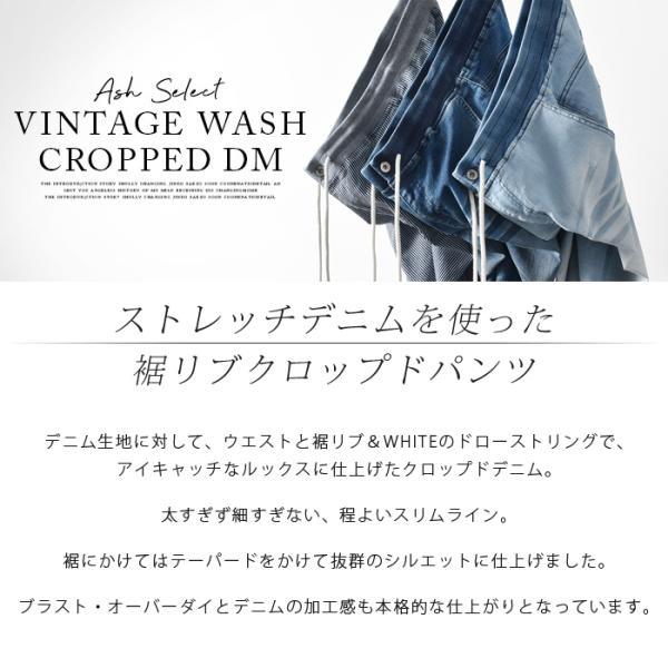 スウェットデニム ジョガーパンツ メンズ デニムパンツ カットデニム スウェットパンツ|ash-store|02