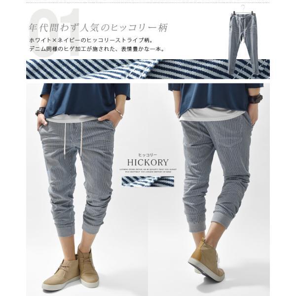 スウェットデニム ジョガーパンツ メンズ デニムパンツ カットデニム スウェットパンツ|ash-store|03
