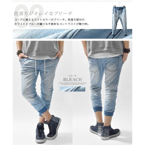 スウェットデニム ジョガーパンツ メンズ デニムパンツ カットデニム スウェットパンツ|ash-store|04