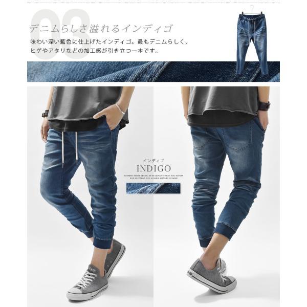 スウェットデニム ジョガーパンツ メンズ デニムパンツ カットデニム スウェットパンツ|ash-store|05