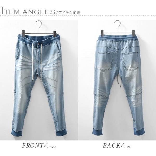 スウェットデニム ジョガーパンツ メンズ デニムパンツ カットデニム スウェットパンツ|ash-store|06