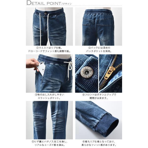 スウェットデニム ジョガーパンツ メンズ デニムパンツ カットデニム スウェットパンツ ash-store 07
