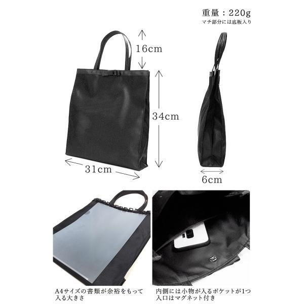 日本製 フォーマルバッグ ブラックフォーマル サブバッグ グログラン 冠婚葬祭 入学式 卒業式 喪服 葬式 法事 法要 弔事 A4 バラ(b-108)|ashblond|11