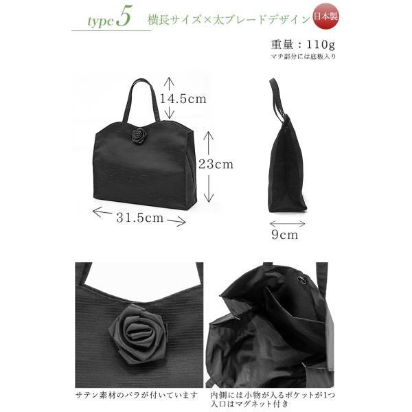 日本製 フォーマルバッグ ブラックフォーマル サブバッグ グログラン 冠婚葬祭 入学式 卒業式 喪服 葬式 法事 法要 弔事 A4 バラ(b-108)|ashblond|14