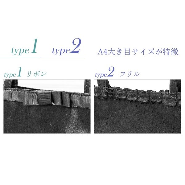 日本製 フォーマルバッグ ブラックフォーマル サブバッグ グログラン 冠婚葬祭 入学式 卒業式 喪服 葬式 法事 法要 弔事 A4 バラ(b-108)|ashblond|10
