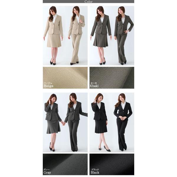試着チケット対応 スーツ レディース スカート パンツ 3点セット 洗える 通勤 就活 面接 ビジネススーツ 大きいサイズ 小さいサイズ ストレッチ|ashblond|02