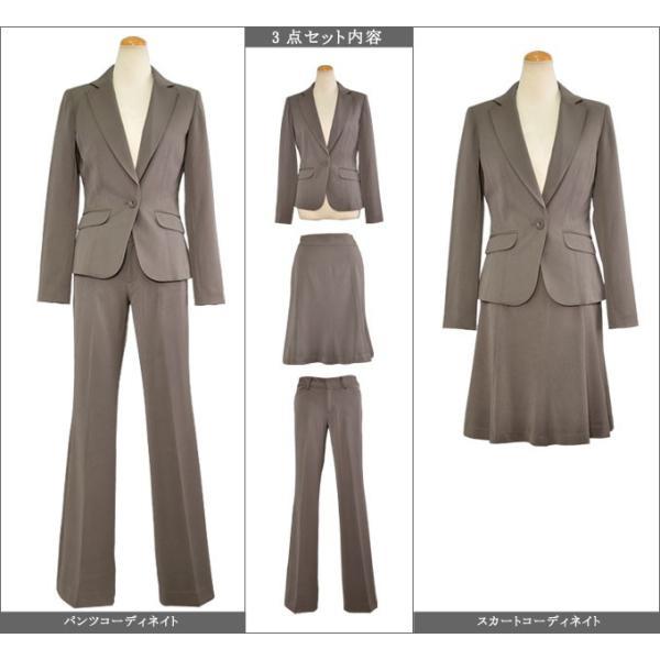試着チケット対応 スーツ レディース スカート パンツ 3点セット 洗える 通勤 就活 面接 ビジネススーツ 大きいサイズ 小さいサイズ ストレッチ|ashblond|03