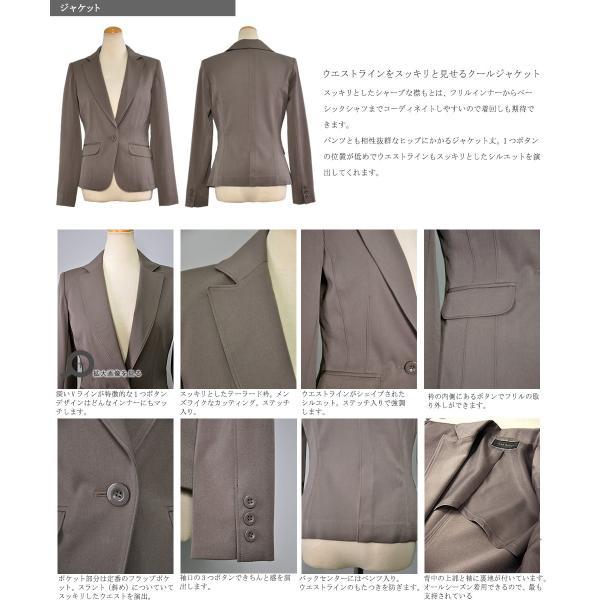 試着チケット対応 スーツ レディース スカート パンツ 3点セット 洗える 通勤 就活 面接 ビジネススーツ 大きいサイズ 小さいサイズ ストレッチ|ashblond|04