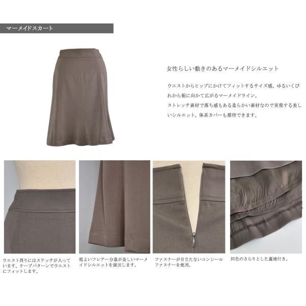試着チケット対応 スーツ レディース スカート パンツ 3点セット 洗える 通勤 就活 面接 ビジネススーツ 大きいサイズ 小さいサイズ ストレッチ|ashblond|05