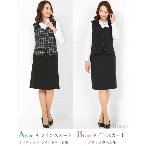 事務服上下セット 事務服 スカート ベストスーツ 制服 オフィス OL 標準サイズ|ashblond|02