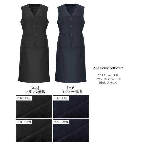 事務服上下セット 事務服 スカート ベストスーツ 制服 オフィス OL 標準サイズ|ashblond|04