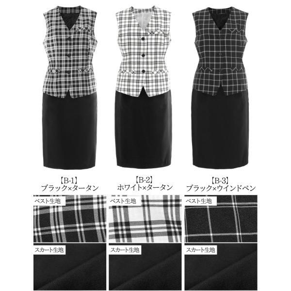 事務服上下セット 事務服 スカート ベストスーツ 制服 オフィス OL 標準サイズ|ashblond|05