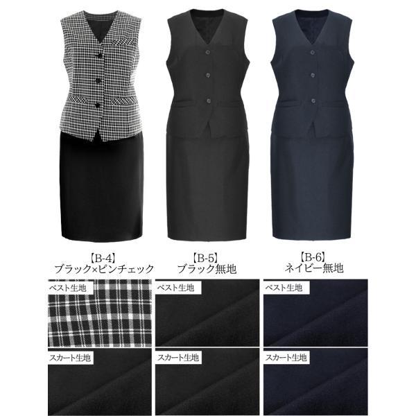 事務服上下セット 事務服 スカート ベストスーツ 制服 オフィス OL 標準サイズ|ashblond|06