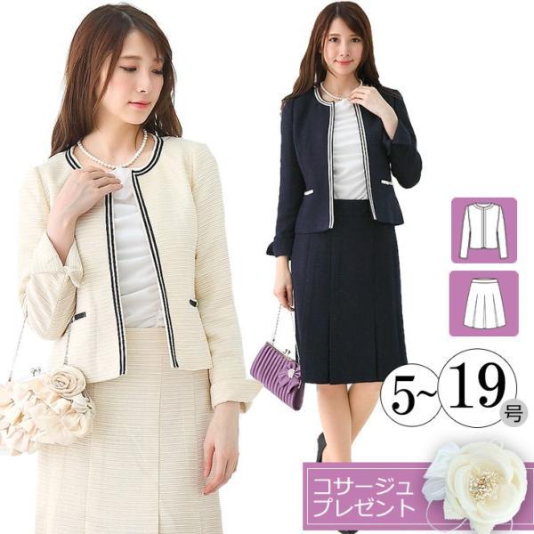 7ce9470c7f セレモニースーツ 入学式 卒業式 スーツ 服 母 卒園式 服装 ママ レディース 母親 ...