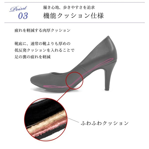 【選べるシュークリップ付き】4素材(合皮/サテン/レース/エナメル)から選べる7cmヒールパンプス(v6070)