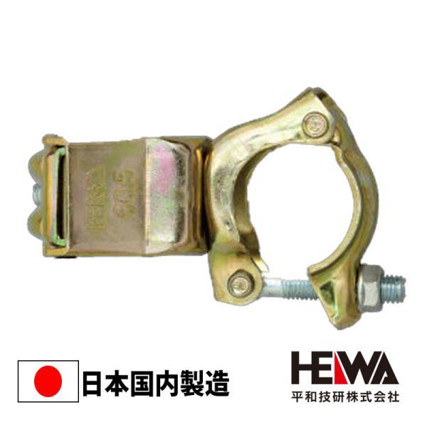 60.5×48.6クランプ直交/自在