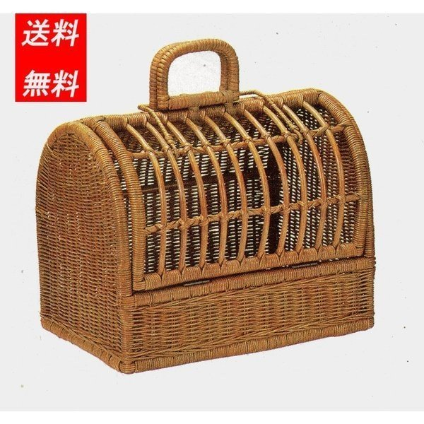 籐製品 ラタン商品 ペット用品 ベットキャリー  25-555-06 送料無料