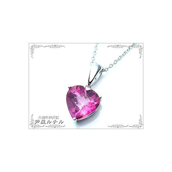 超大粒かわいいハート型/宝石ピンクトパーズ/ペンダントトップ/天然宝石