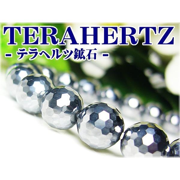 【高品質】テラヘルツ鉱石8mmブレスレット/多面カット・ミラーボール超遠赤外線/健康|ashiya-rutile|02