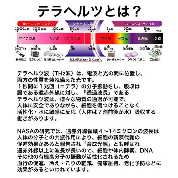 【高品質】テラヘルツ鉱石8mmブレスレット/多面カット・ミラーボール超遠赤外線/健康|ashiya-rutile|03