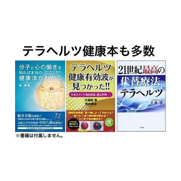 【高品質】テラヘルツ鉱石8mmブレスレット/多面カット・ミラーボール超遠赤外線/健康|ashiya-rutile|04