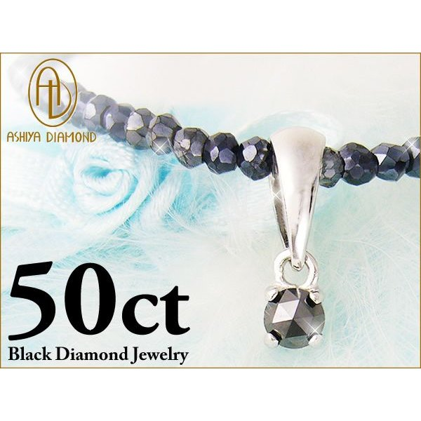 50ct天然ブラックダイヤモンド×グレースピネル/天然宝石ネックレス/芦屋ダイヤモンド/宝石ジュエリーSV925|ashiya-rutile