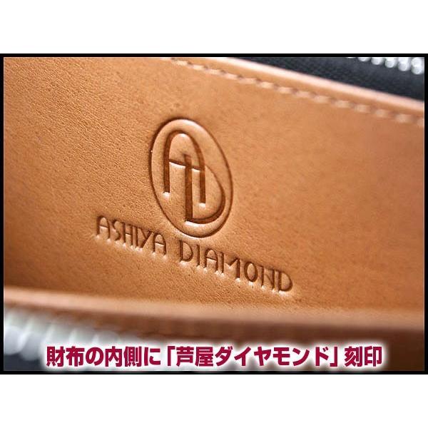 33万円→89%OFF クロコダイル 長財布 1ボタン開閉 セパレートカード収納 ラウンドファスナー 希少ヘッド部位 芦屋ダイヤモンド ashiya-rutile 08