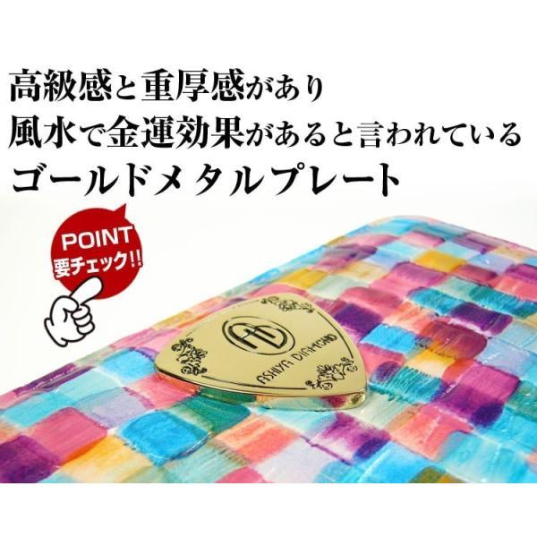 1万5,120円が80%OFF送料無料 ステンドガラス模様 芦屋ダイヤモンド 正規品 長財布  ほか全40種類 ashiya-rutile 06