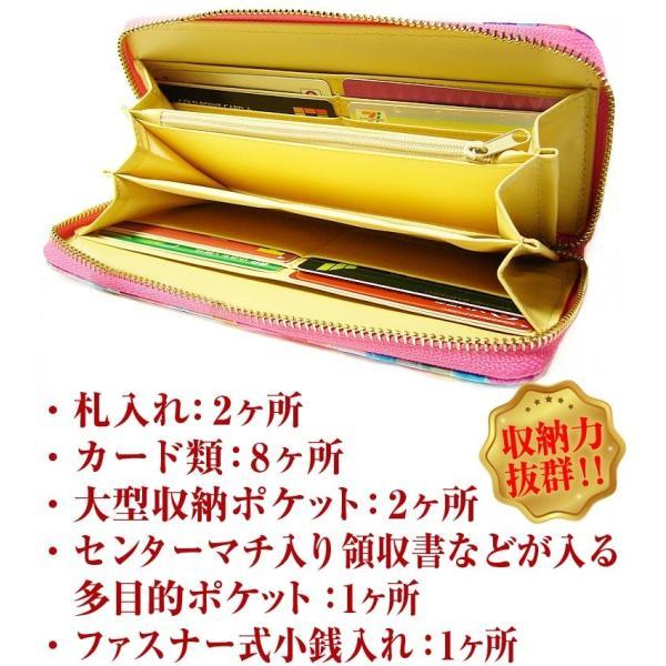 1万5,120円が80%OFF送料無料 ステンドガラス模様 芦屋ダイヤモンド 正規品 長財布  ほか全40種類 ashiya-rutile 08
