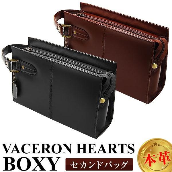 VACHERON HEARTS ヴァセロンハーツ/セカンドバッグ/ライトボックス/本革/メンズ レディース バッグ 男女兼用