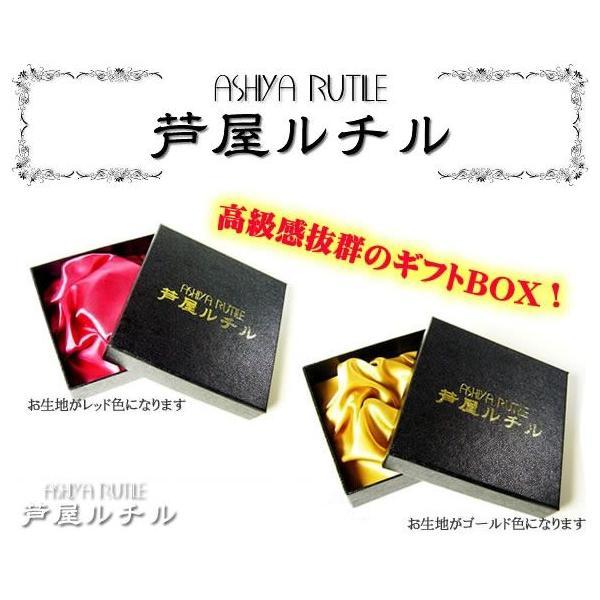 ギフトBOX|ashiya-rutile