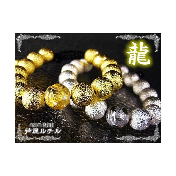 パワーストーン/金龍銀龍/セラミックブレスレット/風水|ashiya-rutile