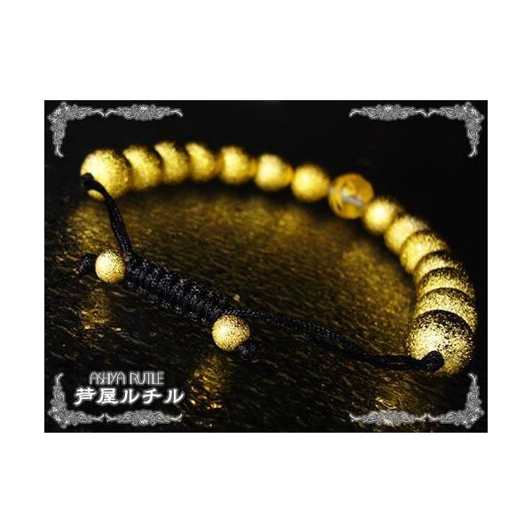 パワーストーン/金龍銀龍/セラミックブレスレット/風水|ashiya-rutile|06
