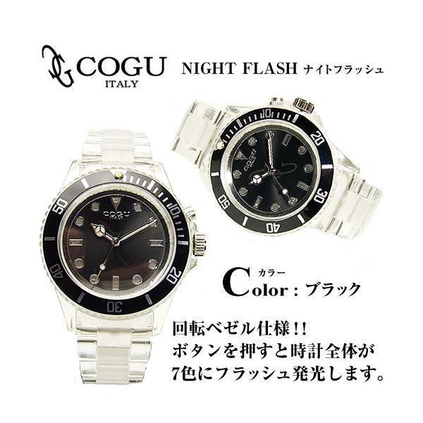 4万9800円→90%OFF COGU ITALY腕時計 ナイトフラッシュ/ウォッチ LED発光男女兼用/アウトドアの夜楽しいよ アクセサリー ashiya-rutile 02
