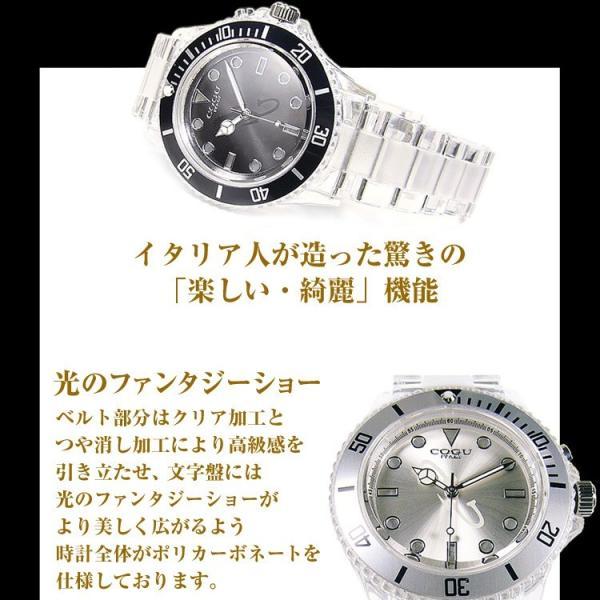 4万9800円→90%OFF COGU ITALY腕時計 ナイトフラッシュ/ウォッチ LED発光男女兼用/アウトドアの夜楽しいよ アクセサリー ashiya-rutile 11