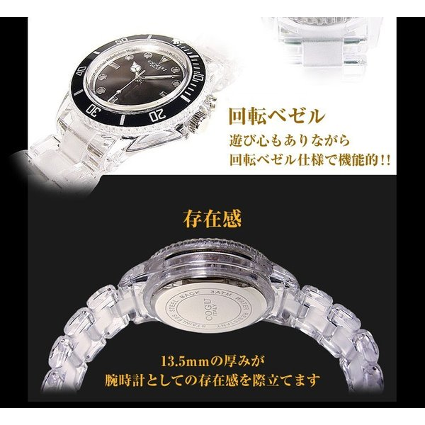4万9800円→90%OFF COGU ITALY腕時計 ナイトフラッシュ/ウォッチ LED発光男女兼用/アウトドアの夜楽しいよ アクセサリー ashiya-rutile 12