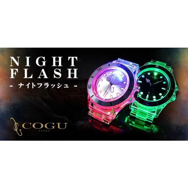 4万9800円→90%OFF COGU ITALY腕時計 ナイトフラッシュ/ウォッチ LED発光男女兼用/アウトドアの夜楽しいよ アクセサリー ashiya-rutile 13