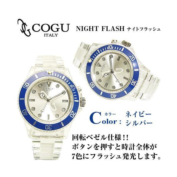 4万9800円→90%OFF COGU ITALY腕時計 ナイトフラッシュ/ウォッチ LED発光男女兼用/アウトドアの夜楽しいよ アクセサリー ashiya-rutile 06