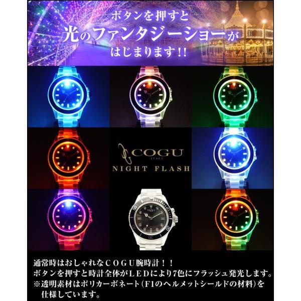 4万9800円→90%OFF COGU ITALY腕時計 ナイトフラッシュ/ウォッチ LED発光男女兼用/アウトドアの夜楽しいよ アクセサリー ashiya-rutile 07