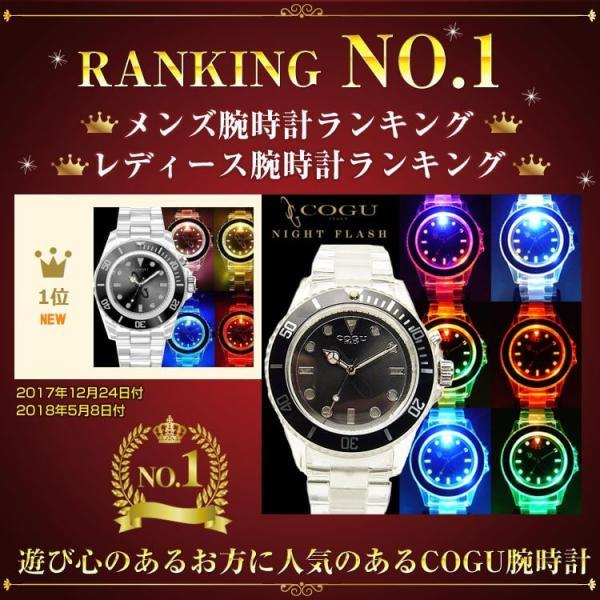 4万9800円→90%OFF COGU ITALY腕時計 ナイトフラッシュ/ウォッチ LED発光男女兼用/アウトドアの夜楽しいよ アクセサリー ashiya-rutile 09
