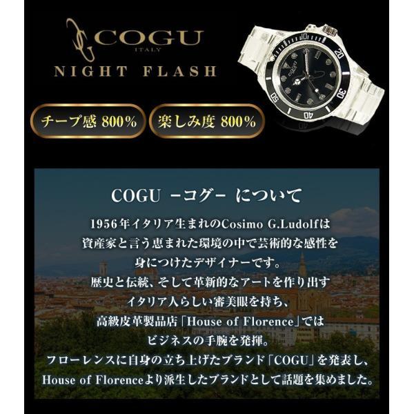 4万9800円→90%OFF COGU ITALY腕時計 ナイトフラッシュ/ウォッチ LED発光男女兼用/アウトドアの夜楽しいよ アクセサリー ashiya-rutile 10