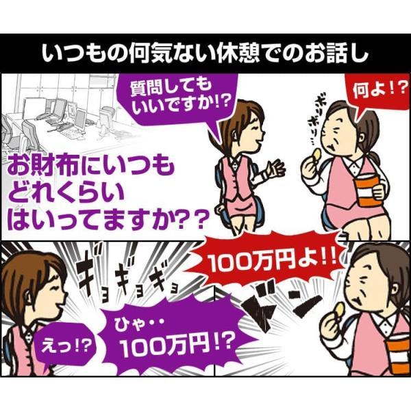 財布に入れる 金運100万円札/金運/開運 さようなら 福沢諭吉 ashiya-rutile 08