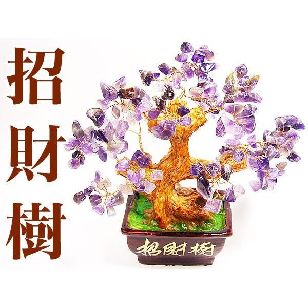 ★完売御礼★る宝石の木/招財樹/アメジストの木|ashiya-rutile