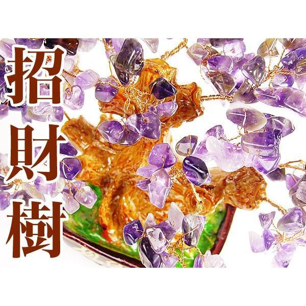 ★完売御礼★る宝石の木/招財樹/アメジストの木|ashiya-rutile|02